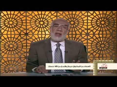 العطاء من المخلوق حرمان - القلب السليم (18) - الشيخ عمر عبدالكافي