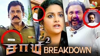 Saamy² - Official Trailer - Breakdown | Things you Missed | Chiyaan Vikram, Keerthy Suresh