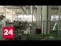 Порошенко сворачивает шоколадный бизнес в России