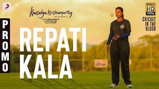 Kousalya Krishnamurthy - Repati Kala Song Promo