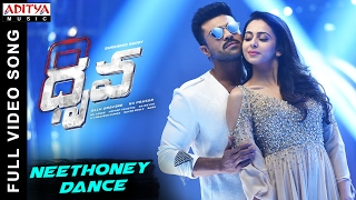 Neethoney Dance Full Video Song  Dhruva Full Video Songs  Ram Charan,Rakul Preet  HipHopTamizha