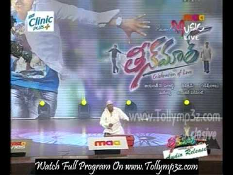 Pawan Kalyan 'Theen Maar' Audio Release Part 12 [