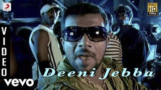 16 Days - Deeni Jebba Video