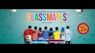 """Classmate"" Official Marathi Movie Trailer 