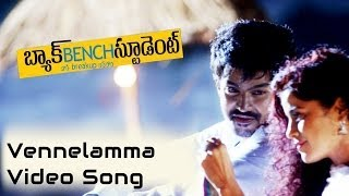 Vennelamma Video Song - Back Bench Student
