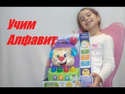 Песня английский алфавит видео скачать