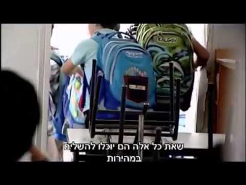 החינוך החרדי - חרדים - רביב דרוקר, המקור