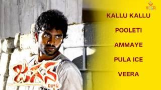 Jagan Nirdoshi Telugu Movie - Audio Jukebox