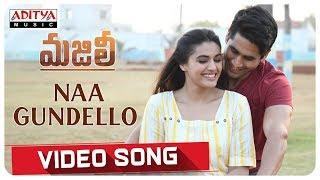 Naa Gundello Video Song || MAJILI
