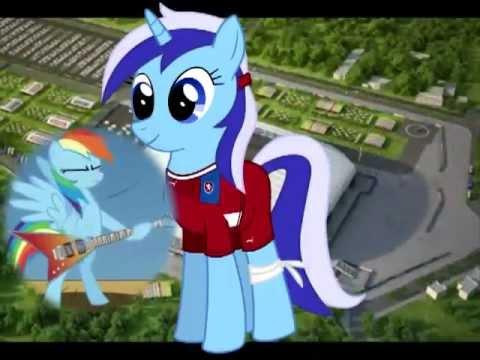 PMV - Koko Pony Spoko