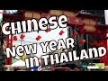 Celebrating Chinese New Year in Thailand