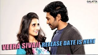 Veera Sivaji Release Date Is Here Kollywood News 22-08-2016 online 	Veera Sivaji Release Date Is Here Red Pix TV Kollywood News