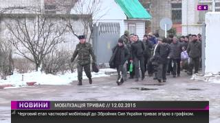Мобилизация в Житомире идет по графику