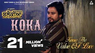 Koka -  Karamjit Anmol  Dev Kharoud, Ihana Dhillon  Blackia New Punjabi Sad Song 2019