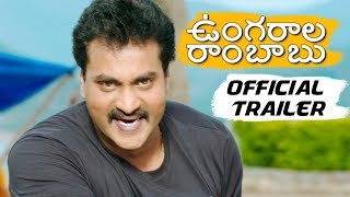 Ungarala Rambabu Official Theatrical Trailer