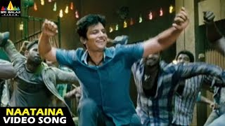 Naataina Video Song - Mask