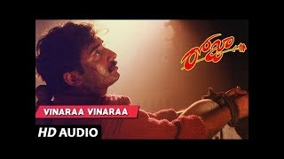 Roja Audio Song: Vinaraa Vinaraa