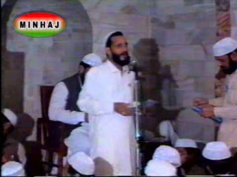URDU NAAT(Aap Ka Jo Ghulam)MUHAMMAD ALI ZAHOORI.BY Naat E Habib