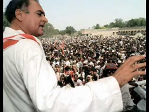 former prime minister rajiv gandhi speech on Independence day