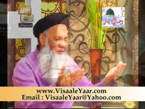 URDU NAAT( Shehar e Nabi Hai )ABDUL RAUF RUFI IN QTV.BY  Naat E Habib