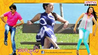 Jaga Jaga Jagadeka Veera | Full Song With Lyrics - Sarocharu