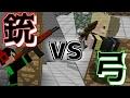 【Minecraft】銃と弓ってどっちが強いの??銃vs弓でPVPしてみた!