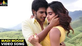 Madi Moose Video Song - Mahesh