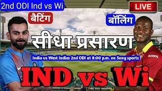 Watch Live Ind Vs Wi 2nd Odi Live Score India Vs West