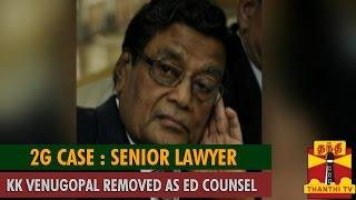 Watch 2G Case: Senior Lawyer KK Venugopal Removed as ED Counsel Sun tv News 07/Jul/2015 online