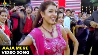 Aaja Mere Video Song - Saroja