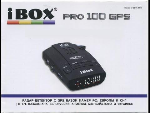 Обновляем программное обеспечение iBOX PRO 100 GPS. - UCuBZEcd7_30u0xJcW-FvuBw