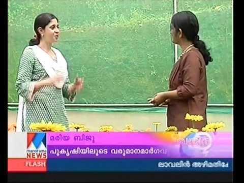 Manorama Vanitha - Interview with Maria Biju (Leaves & Petals) Part 2