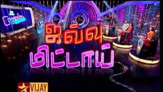 Connexion | 14th February 2016 | Promo Show  online Connexion | 14th February 2016 | Promo Vijay TV Show