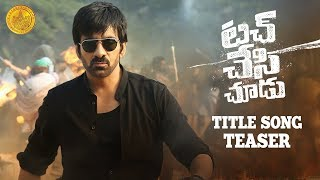 Touch Chesi Chudu Title Song Teaser