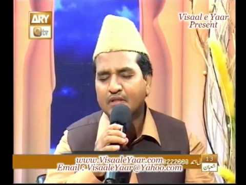 Urdu Naat( Dil Main Taiba Ki )Shafiq Ahmed.By   Naat E Habib