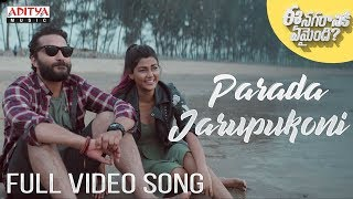 Parada Jarupukoni Full Video Song || Ee Nagaraniki Emaind
