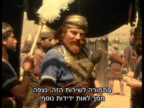 ירמיהו - הסרט
