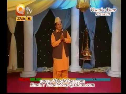Urdu Salam( Fizaon Ko Salam)Shafiq Ahmed.By  Naat E Habib