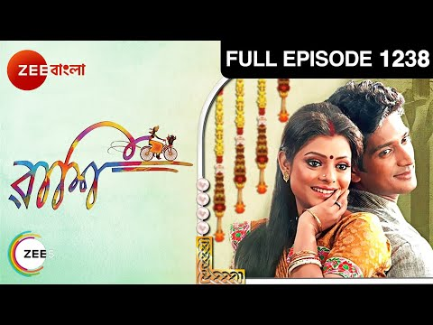 Raashi - Episode 1238 - January 7, 2015