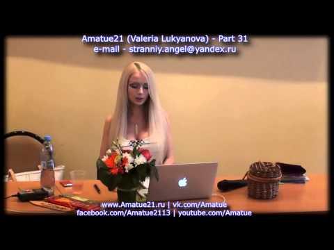Amatue 21 seminar new part 31