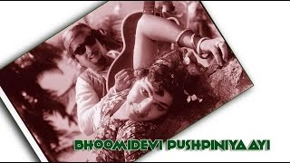 Bhoomi Devi Pushpiniya 1974 Malayalam Movie
