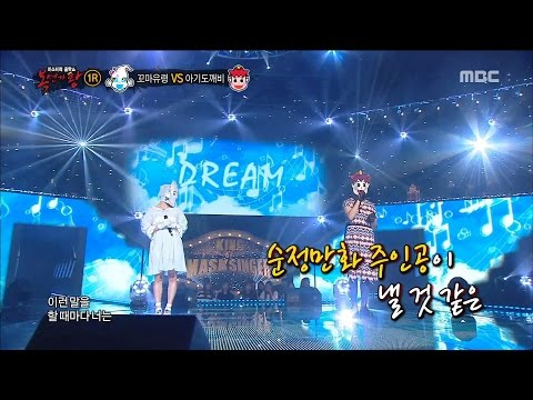 Dream (Suzy Live Cover) [Feat. DK of Seventeen (II)]