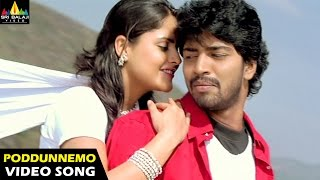 Poddunnemo Osari Video Song - Bommana Brothers Chandana Sisters