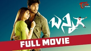 Bunny - Full Length Telugu Movie - Allu Arjun - Gowri Mumjal - Director V.V Vinayak
