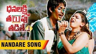 Nandare Song Trailer - Dhanalakshmi Thalupu Thadithe