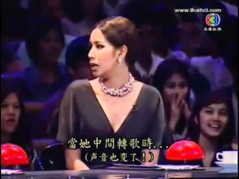 泰國歌唱比賽節目[泰國達人] 變性人精彩表演