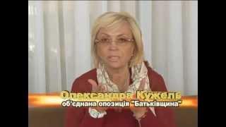 """""""Газпром"""" хочет получить украинскую ГТС за виртуальный долг, - эксперты - Цензор.НЕТ 8252"""