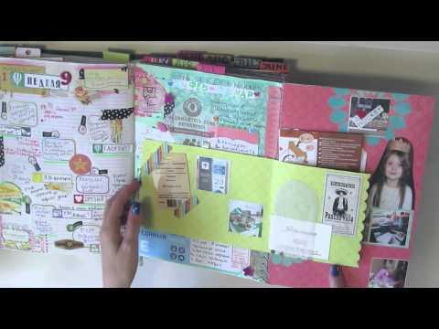 Идея для личного дневника своими руками