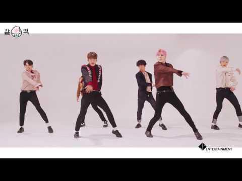 Vring U (Choreography Version)