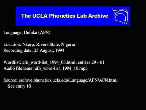 Defaka audio: afn_word-list_1994_10